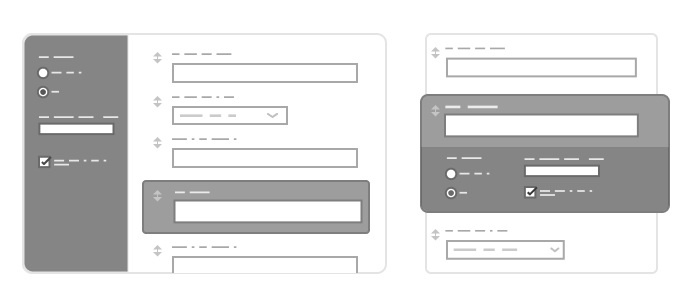 """Ahhh., those classic layout patterns... """"inline"""" and """"sidebar."""""""